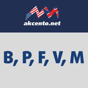 буква B