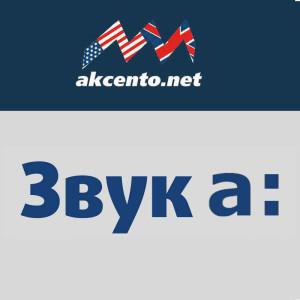 zvuk a: | Akcento.net